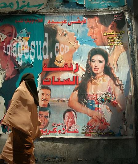 Contraste : femme et Islam, la femme en Egypte