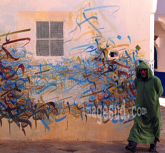 Peinture murale, medina de Asilah, Nord Maroc
